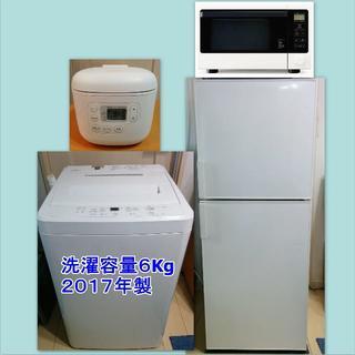 MUJI (無印良品) - 綺麗すぎる無印良品家電(洗濯機は大容量6Kg)23区近郊のみ配送・設置