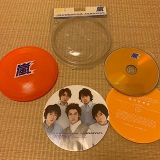 アラシ(嵐)の嵐 CD SUNRISE日本 サンライズ日本(アイドルグッズ)