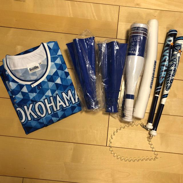 横浜DeNAベイスターズ(ヨコハマディーエヌエーベイスターズ)のベイスターズ応援セット スポーツ/アウトドアの野球(応援グッズ)の商品写真