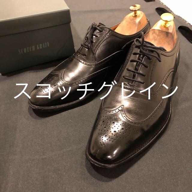 REGAL(リーガル)の週末限定 スコッチグレイン  メンズの靴/シューズ(ドレス/ビジネス)の商品写真