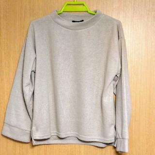 しまむら - レディース 新品未使用 人気のセーター ニット トップス 即日発送