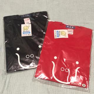じゅごん Tシャツ 2枚セット