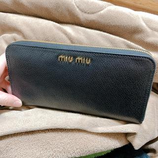 miumiu - MIUMIU ミュウミュウ シンプル ラウンドジップ 長財布