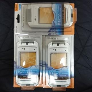 エレコム(ELECOM)の3個セット★Xperia acro IS11S専用防水ケース(Androidケース)