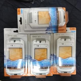 エレコム(ELECOM)の4個セット★Xperia acro IS11S専用防水ケース(Androidケース)