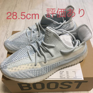 adidas - YEEZY BOOST 350v2 CLOUD WHITE  28.5㎝