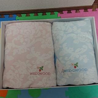 ウェッジウッド(WEDGWOOD)のウェッジウッド 綿毛布セット ワイルドストロベリー 西川(毛布)