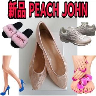 ピーチジョン(PEACH JOHN)の新品 PEACH JOHN レース パンプス ダスティピンクカラー 着払い(ハイヒール/パンプス)