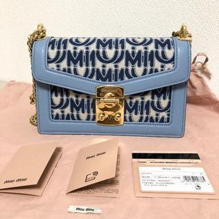 miumiu - miumiu♡コンフィデンシャル ジャガード チェーンバッグ