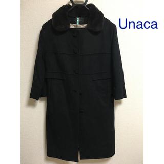 イエナ(IENA)のUnaca アナカ ウール コート ブラック サイズ38(その他)