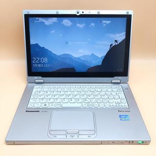 Panasonic - 美品CF-AX2 i5/8G/SSD256GB/Office/No304
