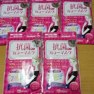 アイリスオーヤマ(アイリスオーヤマ)の使い捨てマスク まとめ売り カラーマスク(その他)