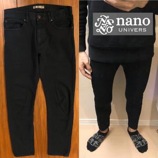 nano・universe - nano universネイビーパンツテーパードパンツスキニーパンツメンズ送料込