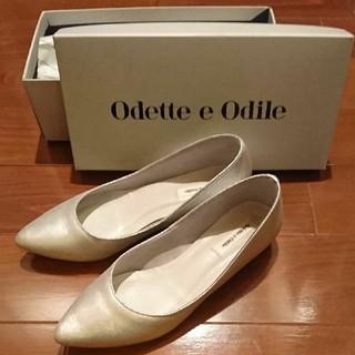 オデットエオディール(Odette e Odile)のシルバー フラットシューズ   23cm(ハイヒール/パンプス)