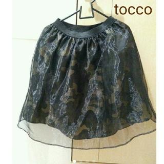 tocco - ☆SALE☆Tocco⭐スカート◆チュールスカート