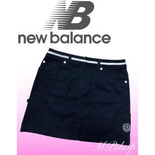 ニューバランス(New Balance)の大人気商品✨ニューバランスゴルフ インナーパンツ付  ゴルフスカート(ウエア)