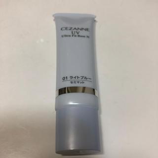 CEZANNE(セザンヌ化粧品) - セザンヌ UVウルトラフィットベースN 01 くすみカバータイプ