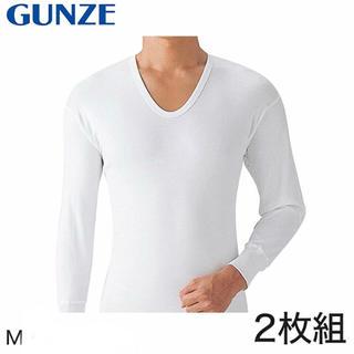 グンゼ(GUNZE)の未使用•長袖 丸首シャツ グンゼ GUNZE 二枚組 白色•綿100% メンズ(Tシャツ/カットソー(七分/長袖))