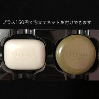 VERNAL - ヴァーナル 石鹸