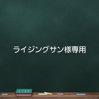 バンダイナムコエンターテインメント(BANDAI NAMCO Entertainment)のナムコ限定 ウルトラマンタイガ ソフビ3体セット(特撮)