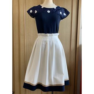 René - 未使用品♡Rene スカート