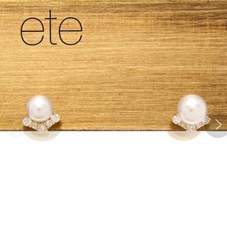 ete - ■雑誌掲載■【ete】K18YG エメ パール&ダイヤピアス/パールキャッチ
