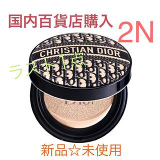 Dior - Dior クッション スキン フォーエヴァー ファンデーション 限定 2N