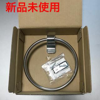 SAN-EI  Lタイプ タオルリング  W530