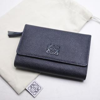 ロエベ(LOEWE)のLOEWE ロエベ 二つ折り 財布 ブラック ネイビー 札入れなし コンパクト (財布)