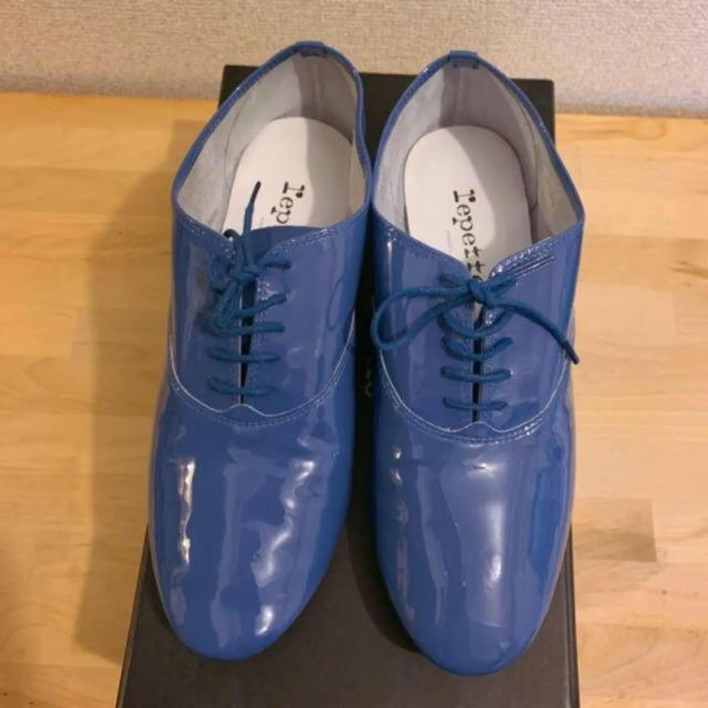 repetto(レペット)の【新品未使用 裏張り付】レペット レースアップシューズ ローファー サイズ39 レディースの靴/シューズ(ローファー/革靴)の商品写真