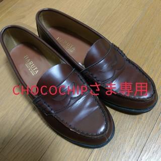 ハルタ(HARUTA)のハルタ ローファー ブラウン(ローファー/革靴)