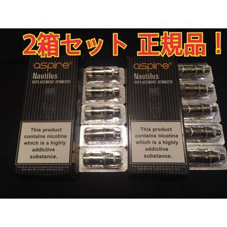 アスパイア(aspire)の★2箱セット 超お得★ Aspire Nautilus 1.6Ωコイル(タバコグッズ)