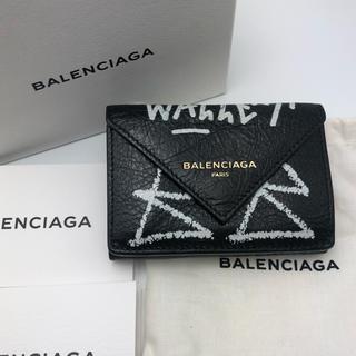 Balenciaga - 【激安】BALENCIAGA バレンシアガ ミニ ウォレット 財布 グラフィティ