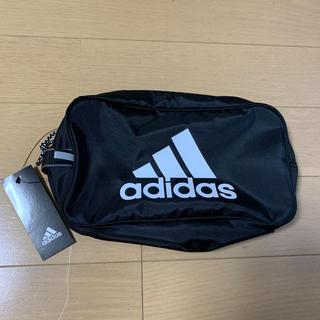 アディダス(adidas)のadidas シューズケース(シューズバッグ)