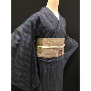 735    紬のお着物・紺地に縞・お出かけ着物