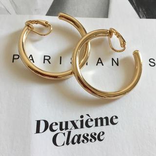 DEUXIEME CLASSE - ★新品 DEUXIEME CLASSE ドゥーズィエムクラス フープイヤリング