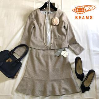 BEAMS - 極美品❤︎ビームスライツ❤︎スーツ❤︎ノーカラージャケット+スカート入学式卒業式