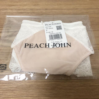 PEACH JOHN - ピーチジョン ワークパンティアンベリール