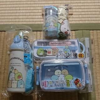 サンエックス - 新品 4点セット すみっコぐらし ランチグッズ 弁当箱 トリオセット 水筒