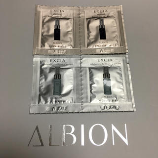 ALBION - アルビオンエクシア