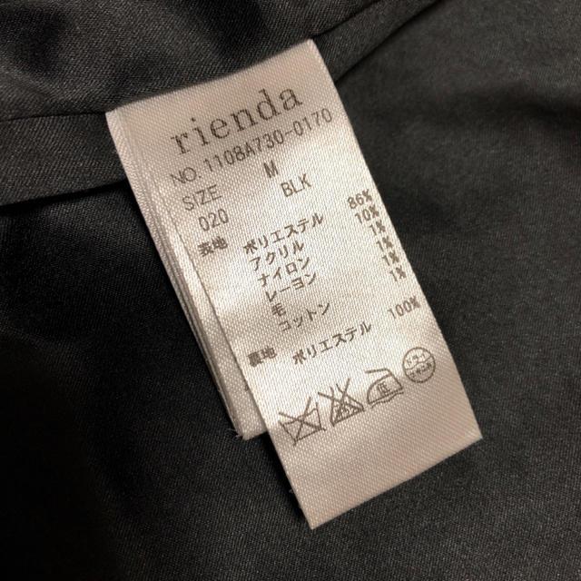 rienda(リエンダ)のrienda ノーカラーツイードジャケット レディースのジャケット/アウター(ノーカラージャケット)の商品写真