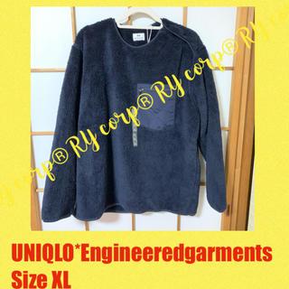 Engineered Garments - 再販即完売 エンジニアードガーメンツ フリースプルオーバー ネイビー XL