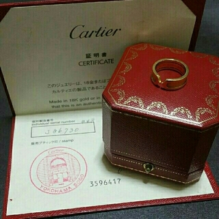 Cartier - キラキラ様専用 カルティエ C2 リング