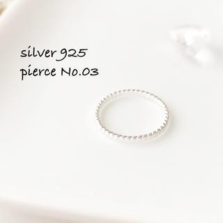 ring No.03♡silver925 ねじねじ 華奢リング(リング(指輪))