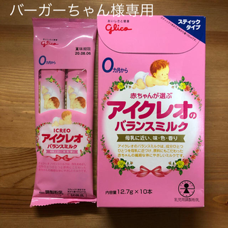 グリコ - グリコ アイクレオのバランスミルク