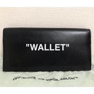 OFF-WHITE - OFF-WHITE ウォレット 財布 WALLET 長財布 新品本物