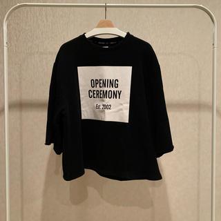 オープニングセレモニー(OPENING CEREMONY)のopeningceremony スウェットTshirt(トレーナー/スウェット)