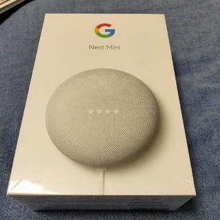 【新品】Google Nest Mini