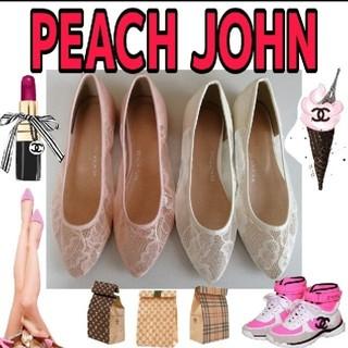 ピーチジョン(PEACH JOHN)のPEACH JOHN パンプス ダスティピンクは新品 2足セット 価格 着払い(ハイヒール/パンプス)