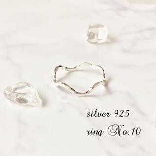 ring No.10♡silver925 ねじり くねくね ウェーブリング(リング(指輪))